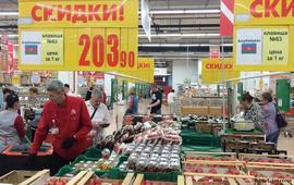 На Западе компенсировали потерю рынка РФ