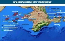 Корабли и авиация Черноморского флота