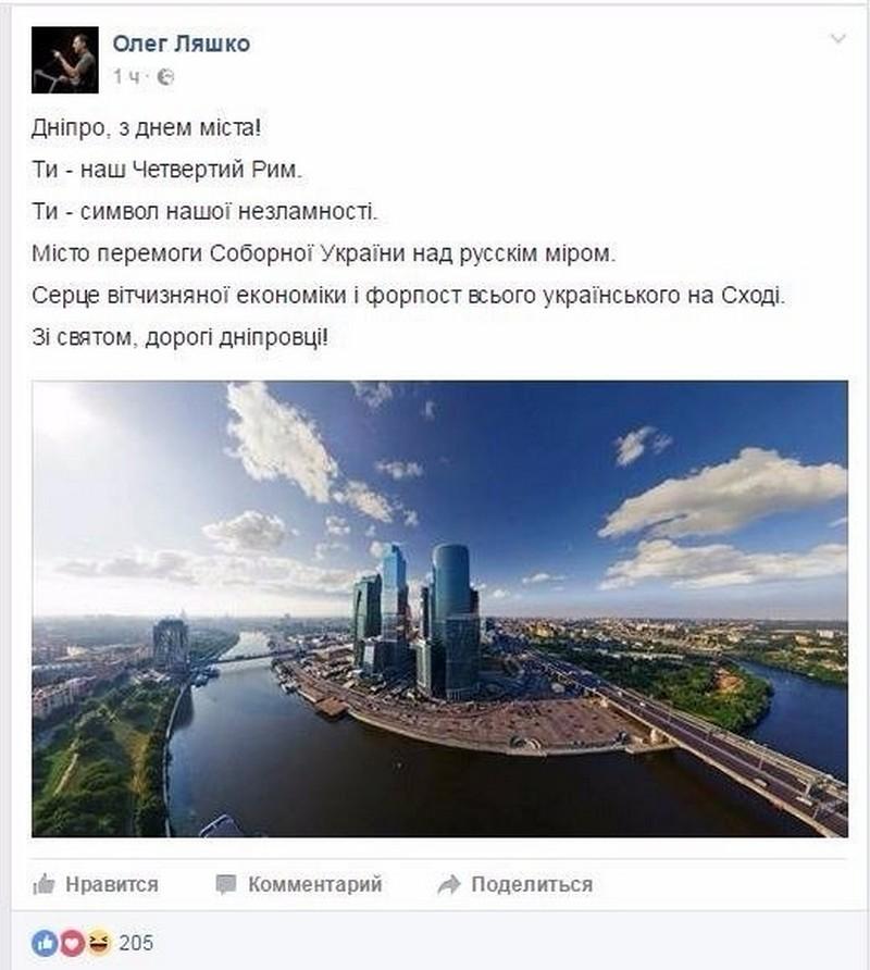 lf_vne_strok