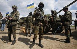 Украина: начались масштабные сборы