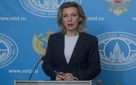 Россия предлагает опубликовать документы