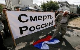 Россия ожидает отчета от ОБСЕ