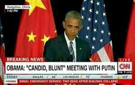 Обама: Разговор с Путиным как всегда прямой и откровенный