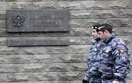 Посольство Польши в Москве направило ноту