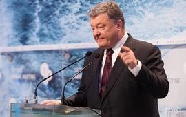 Порошенко объявил о расширении