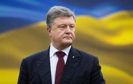 Украина хочет привлечь Россию к суду