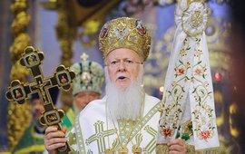 Константинопольский патриарх Варфоломея I под обстрелом