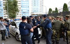 Полиция Украины открыла уголовные дела