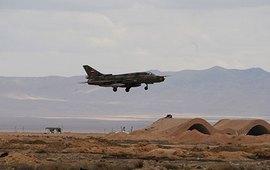 Самолет ВВС Сирии потерпел авраию