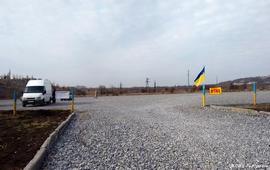 Разведение сил в Донбассе - суть документ