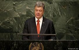 Порошенко призвал приостанавливать право вето