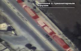 Conversation: Кризисы на Украине и в Сирии