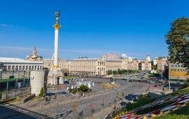 Комментарий Киева относительно позиции Нидерландов