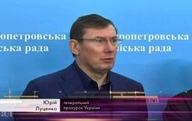 """""""Генеральный прокурок"""""""