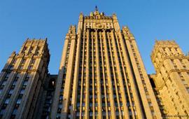 МИД РФ опубликовало ряд документов