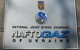 """""""Нафтогаз""""перешел под управление Украины"""