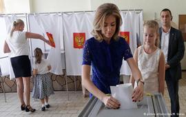 Прокуратура Украины возбудила уголовное дело