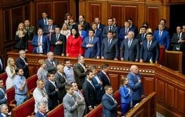 Оппозиция Украины: На каких условиях