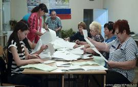 ЕС не признает крымские выборы
