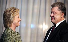 Встреча Клинтон и Порошенко