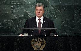 Порошенко на дебатах в Генассамблее ООН