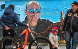 Никакой поддержки Путину