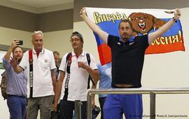 Российский футбольный союз исключил из своего состава