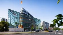 Берлинская штаб-квартира ХДС тоже подверглась атаке хакеров