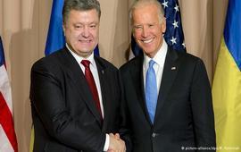 Байден: Украина выполнила условия