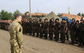 Замороженный конфликт на Украине