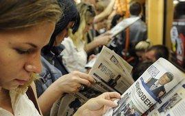 Мнения западных СМИ об Украине