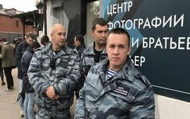 В Москве пришлось закрыть выставку
