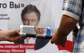 На выборах в Госдуму РФ