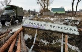 Хроника Донбасса: Киев тянет