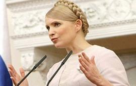 Тимошенко перешла