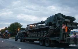 «Минск-2»