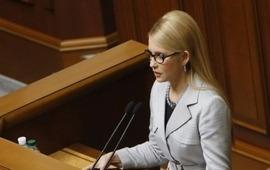 Тимошенко: Война в Донбассе