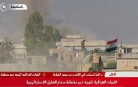 Иракская армия