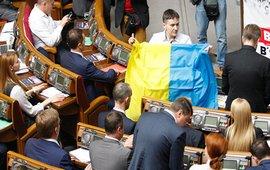 Савченко недовольна