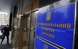 """Иск """"Газпрому"""""""