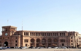 Армения сегодня и на ближайшие полгода