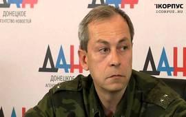 Басурин: В подбитом вертолете находились инструкторы