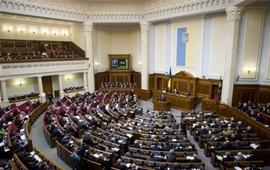 Санкции Киева против России