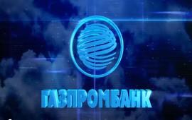 Инвесторы из Армении выкупили Арексимбанк