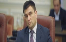 Климкин: Россия опасная территория