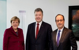 Обмен Украины
