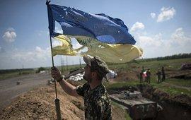Украина наращивает силы