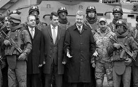 Войны украинских силовиков