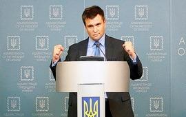 МИД Украины призывает «усилить давление