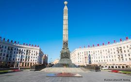 Беларусь ожидает
